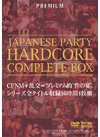 JAPANESE PARTY HARDCORE COMPLETE BOX [pbd-081]