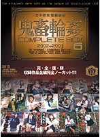 Schoolgirls Raped in Brutal Gangbangs: Complete Box 6 - 女子校生監禁凌辱 鬼畜輪姦 COMPLETE BOX 6 [atad-036]