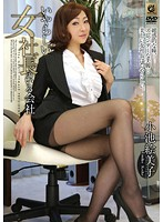 Company With a Sexy Female CEO Miko Koike - いやらしい女社長のいる会社 小池絵美子