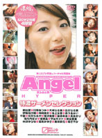 Angel Hyper Thick Semen Selection - Angel HYPER 特濃ザーメンセレクション [idbd-038]