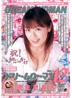 DREAM WOMAN VOL.42 ASOU Marimo - ドリームウーマン DREAM WOMAN VOL.42 麻生まりも [mded-339 | mde-339]
