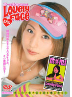 Lovely Face M@MI [mdld-090 | mdl-090]