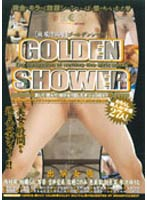 Hônyô Sakuhin-shû GOLDEN SHOWER - [放尿作品集] ゴールデン シャワー [mded-056 | mde-056]