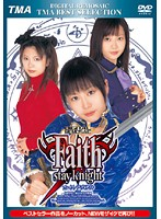 DIGITAL REMOSAIC Faith/stay knight [t15-014]