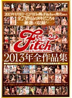 Fitch 2013 Annual Collection - Fitch 2013年全作品集 [jfb-080]