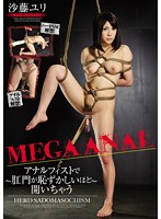 MEGA ANAL - Anal Fisting Stretches Her Whole Humiliatingly Wide - Yuri Sato - MEGA ANAL 〜アナルフィストで肛門が恥ずかしいほど開いちゃう〜 沙藤ユリ [vicd-281]