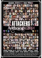 ATTACKERS Anthology 2014 - ATTACKERS Anthology.2014 [atad-103]