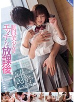 Sexy Lessons After School With A Beautiful Girl In Uniform - Adolescence Sure Feels Good. - 制服美少女のエッチな放課後 青春って、気持ちいいかも。 [sqte-090]