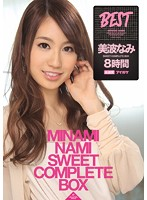 Nami Minami SWEET COMPLETE BOX Eight Hours - 美波なみSWEET COMPLETE BOX8時間 [idbd-639]