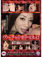 French Kisses In A Virtual Sky - 36 Ultra-Beautiful Girls In All Lavish And Lick With Their Wet Tongues As They Indulge In Eight Hours Of Hot, Smothering Kisses! - ヴァーチャル空中ベロレロ 総勢36名の超美女たちとビチャビチャベロベロ唾だく濃厚キッス8時間! [idbd-644]