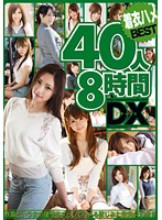 Clothed Fucks - 40 Girls, Eight Hour Deluxe - 着衣ハメ40人8時間DX [gah-038]