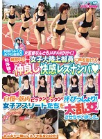 Miku Abeno &Haruna Ayane & Female Director NantomoJapan Are All Ready To Cum! We Reached Out To Real College Girl Track Athletes During Practice, To See If They Wanted Their First Lesbian Experiences! Picking Up Girls With Amazingly Muscular Bodies! They Gush! They Tremble! It's A Female Athlete Orgy. Lesbian Hunt vol. 18 - 阿部乃みく&あやね遥菜&女監督なんともJAPANが行く!練習中の現役女子大陸上部員に声を掛けて、初体験の仲良し快感レズナンパ自慢の筋肉ビックンビックン!汗びっしょり!女子アスリートたちを大乱交させちゃいました。 レズHunt Vol.18 [nnpj-097]