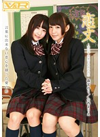 Love Letter -The Second Chapter. Secret Love, Lesbian Schoolgirls Yuri Shinomiya Marie Konishi - 恋文 〜第二章 密愛・百合女子校生 篠宮ゆり 小西まりえ [vrtm-123]