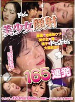 Beautiful Girl Facials 165 Cum Shots In A Row - 美少女顔射165連発 [cnz-027]