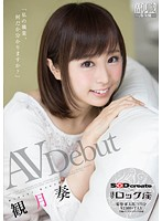 Do You Have Any Idea What My Job Is? Mizuki Kanade's AV Debut - 私の職業、何だか分かりますか?観月奏 AV Debut [sdsi-027]