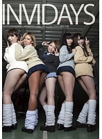 INVIDAYS Schoolgirls in Miniskirts Go On An After School Trip To Observe The Workplace of An Adult Video Maker - INVIDAYS ミニスカJKの放課後社会科見学サークル AVメーカーのお仕事見学編 [chij-008]
