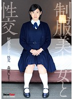 Sex With A Beautiful Girl In Uniform Imari Morihoshi - 制服美少女と性交 森星いまり [qbd-080]