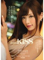 From KISS - The Secret Slut Lurking In Her Subconscious Awakened With A Kiss - Innocent, Orgasmic SEX Harumi Tachibana - from KISS 理性の奥に隠された性欲を呼び覚ますキスから始まる無防備なオーガズムSEX 立花はるみ [ipz-732]