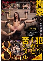 8 Hours Of Thoroughly Fucking Women Who Are Tied Up Until They Orgasm And Tormenting Them - 拘束サレタ女ヲ徹底的ニ犯シ、イカセ、苦シメル8時間 [dazd-080]