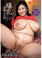 The Big, Voluptuous Actress With Colossal Tits Shiho Terashima (38 Years Old) Shaved Pussy Documentary 112cm K Cup - 爆乳豊満大女優 寺島志保(38歳)パイパンドキュメント 112cm Kカップ [mot-177]