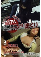 Real! We Slipped A Drunk Girl An Aphrodisiac And Nailed Her! Footage Of A Virgin Getting Her Cherry Popped Made Public - There's No Way She's Going Back To Her Normal Life - She Even Fucked Her Friends Hina Kuraki & Mayu Asagiri - リアル!泥酔女に媚薬飲ませてヤリまくり!処女膜破裂映像公開 もはや日常生活不可 友達も誘ってヤりまくっちゃいました 倉木ひな 朝霧まゆ [akna-001]