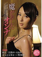 Temptation Of A Horny Lady Bad Girls Who Don't Care About Making their Man Sad, They'd Rather Make Themselves Feel Good And Fuck! 8 Hours!! - 魔が差したオンナ 相手が悲しむ顔よりも自分が気持ち良くなる事を選んでSEXしちゃう悪い女8時間!! [idbd-737]