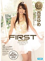 FIRST IMPRESSION 104 - 19 Year Old Former Idol Trainee Makes A Determined Porn Debut (Yume Nishinomiya) - FIRST IMPRESSION 104 19歳 現役アイドル候補生 決意のAVデビュー 西宮ゆめ [ipz-819]