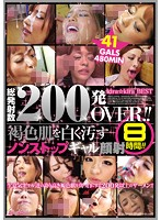 Kira Kira BEST: Over 200 Cum Shots In Total! Eight Hours of Tan Gals' Cum Faces! - kira☆kira BEST 総発射数200発OVER!! 褐色肌を白く汚すノンストップギャル顔射8時間!!