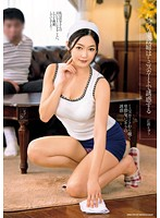 The Voluptuous Housemaid Is Leading Me To Temptation By Wearing A Tight Miniskirt Ryu Enami - むっつり家政婦はミニスカートで誘惑する 江波りゅう [hzgd-024]