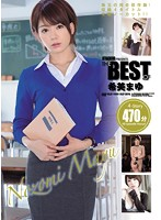 ATTACKERS PRESENTS THE BEST OF Mayu Nozomi - ATTACKERS PRESENTS THE BEST OF 希美まゆ [atad-129]