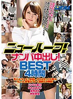 Transsexuals! Transsexual Gets Picked Up And Gets A Creampie! BEST 4 Hours - ニューハーフ!ナンパ中出し!BEST4時間