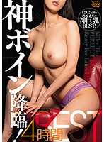 Heavenly Big Tits Angels! Four Hours - 神ボイン降臨! 4時間 [dvaj-217]