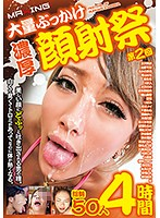 Gallons Of Bukkake Facials: Festival 2nd Round - 大量ぶっかけ濃厚顔射祭 第2回 [mxsps-502]