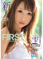Fresh Face FIRST IMPRESSION 112 A Massive Squirting Explosion! Ultra Exquisite Technique! God's Gift To Sex Is Making Her AV Debut [Including Test POV Footage From Her Amateur Days] Shizuku - 新人 FIRST IMPRESSION 112 大潮爆噴射!極上テクの持ち主!セックスの申し娘AVデビュー【シロウト時代のテストハメ撮り映像収録】 雫 [ipz-898]