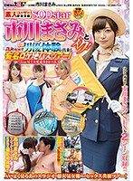 An Amateur User Participation Variety Special Have An Orgasm With SOD Star Masami Ichikawa! Make Your Dream Cum True With An AV Actor Experience In The Holy Land Of AV Pussies A Famous Tourist Spot Bus Tour! Featuring Wakaba Onoue / Mao Kurata /AIKA - 素人ユーザー参加企画 SODstar市川まさみとイク! AVの聖地で夢の男優体験が出来る 有名ロケ地バスツアー! feat.尾上若葉・倉多まお・AIKA [sdmu-551]
