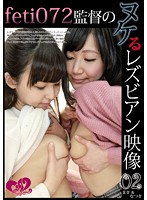 feti 072 Director's Choice Lesbian Videos For You To Cum By 02 Mana & Natsuki - feti072監督のヌケるレズビアン映像 02 まき&なつき [evis-163]