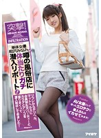 Charge! AV Actress Minami Aizawa Is Going Undercover To Investigate A Hotly Rumored Sex Club! From Reflexology To Delivery Health, Rubber Mat Health Clubs And Members Only Orgy Parties, She's Putting Her Body And Pussy On The Line To Go Undercover Reporting! - 突撃!単体女優相沢みなみが噂の風俗店に体当たりガチ潜入リポート!リフレからデリヘル、マットヘルスに会員制乱交パーティーとカラダとアソコを張りまくって潜入取材してきました! [ipz-979]