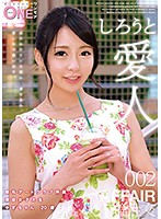 An Amateur Lover The Azabu Date Club A Real Life College Girl Yuzu, Age 20 002 - しろうと愛人 麻布デートクラブ所属 現役女子大生 ゆずちゃん20歳 002 [onez-090]