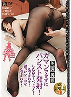 A Housewife With Beautiful Legs She's Unable to Resist Pantyhose Ejaculation! Look At Those Pussy Juices Drip! See How It Sticks! Watch Her Rub It In! Enjoy As She Fondles Her Wet Pussy! Ayako Kano Yayoi Amano Tsubaki Kato - 美脚奥様 ガマンできずにパンスト発射!したたる!ベトつく!なでまわす!湿ったマ○コをなでまわす! 加納綾子 天野弥生 加藤ツバキ [skm-1003]