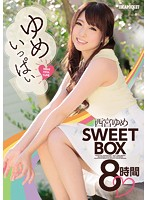 May Your Dreams Cum True Yume Nishimiya SWEETBOX 8 Hours - ゆめいっぱい西宮ゆめ SWEETBOX 8時間 [idbd-762]
