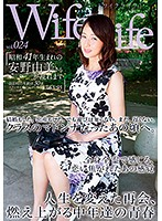 WifeLife Vol.024 Yumi Anno Was Born In Showa Year 41, And Now She's Gone Cum Crazy She Was 50 Years Old At The Time Of Filming Her Three Body Sizes From Top To Bottom Are 87/63/93 93