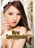 New Spermania Massive Mouth Ejaculations! Floods Of Bukkake! These Sexual Animals Are Shooting Their Cannon Loads Of Cum! Tsubasa Amami - New Spermania 大量口内射精!大量顔面ぶっかけ!性獣達の特濃ザーメン群が弾丸の如く大放射! 天海つばさ [ipz-997]