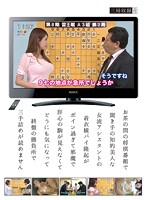 This Intelligent And Beautiful Female Assistant On A Shogi (Japanese Chess) Show Has Tits So Nice They're Just Jutting Out From Underneath Her Clothes And Now They're Covering Up The Chessboard So Badly Nobody At Home Watching TV Can Tell What The Score Is - お茶の間の将棋番組で聞き手の知的美人な女流アシスタントの着衣横パイ隆起がボイン過ぎて邪魔で肝心の駒が見えなくてどうにも気になって終盤の勝負所で三手詰めが読めません [mrxd-057]