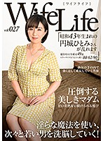 WifeLife Vol.027 Hitomi Enjoji Was Born In Showa Year 43 And Now She's Going Cum Crazy She Was 49 Years Old At The Time Of Filming Her Three Sizes Are 88/62/90 90