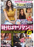 A Slut Documentary Rinka (Age 21) A Former Bus Tour Guide Currently Unemployed File.10 10 - ヤリマンドキュメント りんか(21)元バスガイド・現在無職 File.10 [srs-072]