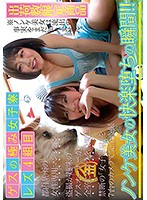 The Ultimate Crude Girls Dorm 4 Lesbian Couples - ゲスの極み女子寮 レズ4組目 [ges-023]