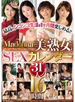 I Can Enjoy The Best Whacking Off Lifestyle!! Madonna Beautiful Mature Women Sex Calendar 31 Women 16 Hours - 最高のシコシコ生活を1ヶ月間楽しめる!!Madonna美熟女SEXカレンダー31人16時間 [jusd-761]