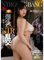 A Colossal Tits After Suntan NTR Orgy My Girlfriend Got Fucked By All The Boys At Her Seminar Training Camp Satomi Tsubakiori - 爆乳日焼けあとNTR乱交 ゼミの合宿で男全員に寝取られてしまった僕の彼女 椿織さとみ [jufd-816]
