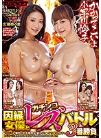 Cum On And Show Me What You Got Reiko Kobayakawa A Hardcore Actress Lesbian Battle A 3 Fuck Showdown - かかってこいよ小早川怜子 因縁女優とガチンコレズバトル3番勝負 [rctd-046]