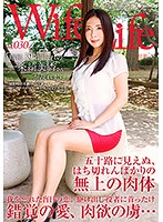 WifeLife Vol.030 Kimika Ichijo Was Born In Showa Year 39 And Now She's Going Cum Crazy She Was 53 Years Old At The Time of Filming Her Three Body Sizes Are 90/60/82 82 - WifeLife vol.030・昭和39年生まれの一条綺美香さんが乱れます・撮影時の年齢は53歳・スリーサイズはうえから順に90/60/82 [eleg-030]